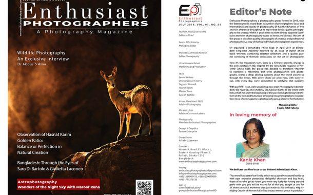 EP Magazine